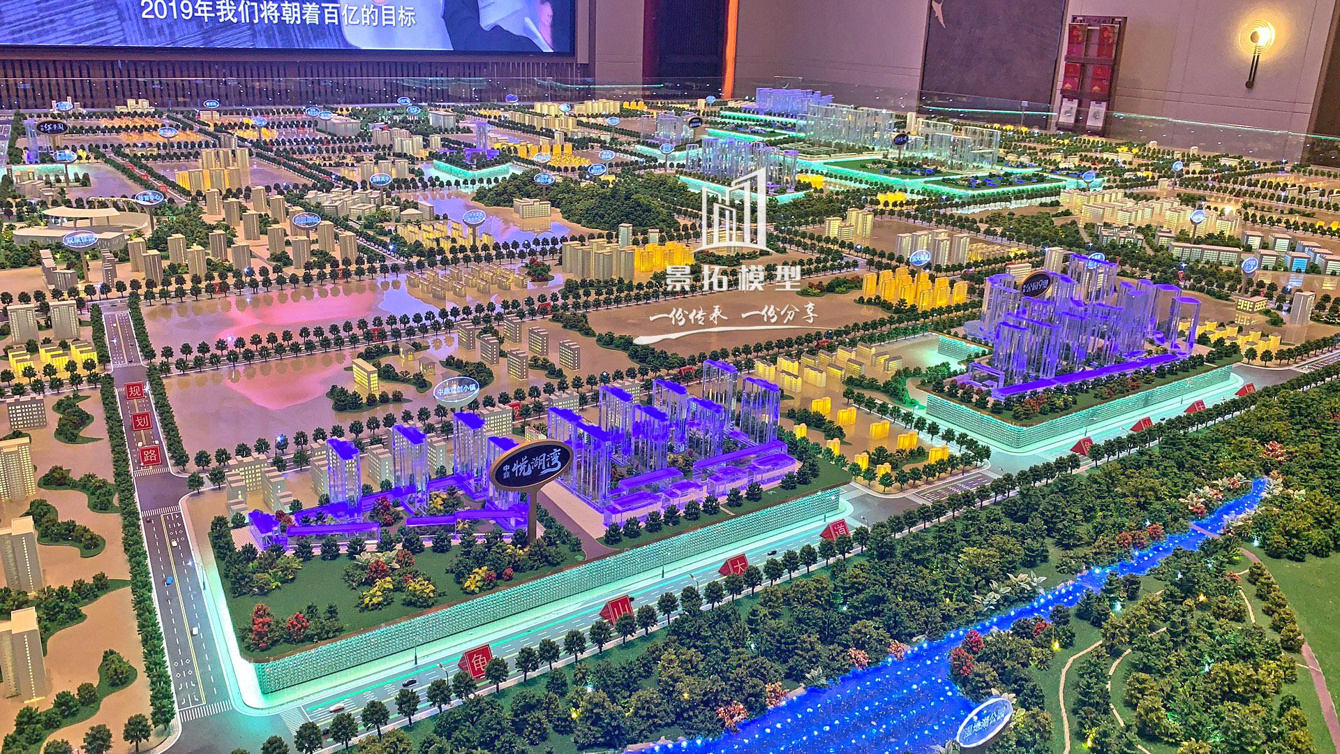 玉林中鼎城规划项目
