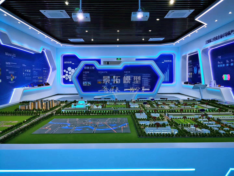 三安光电厂区项目